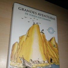 Cómics: GRANDES AVENTURAS DE TODOS LOS TIEMPOS. DIBUJANTES DE BRUGUERA. Lote 268843369