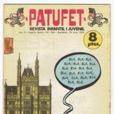 Cómics: PATUFET Nº 165 - ANY 6 SEGONDA ÈPOCA - REVISTA INFANTIL I JUVENIL - JUNY 1973. Lote 268901379