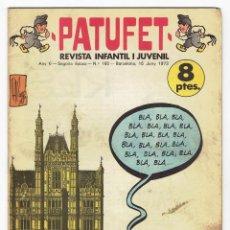 Cómics: PATUFET Nº 165 - ANY 6 SEGONDA ÈPOCA - REVISTA INFANTIL I JUVENIL - JUNY 1973. Lote 268901449