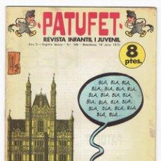 Cómics: PATUFET Nº 165 - ANY 6 SEGONDA ÈPOCA - REVISTA INFANTIL I JUVENIL - JUNY 1973. Lote 268901469