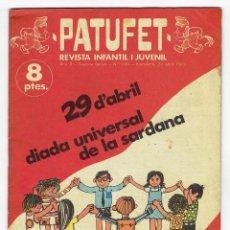Cómics: PATUFET Nº 158 - ANY 6 SEGONDA ÈPOCA - REVISTA INFANTIL I JUVENIL - ABRIL 1973. Lote 268901534