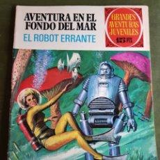 Cómics: AVENTURA EN EL FONDO DEL MAR - EL ROBOT ERRANTE. Lote 268980224