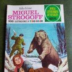 Cómics: MIGUEL STROGOFF N°1. Lote 268988174