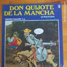 Cómics: DON QUIJOTE DE LA MANCHA EN FASCICULOS Nº 18 - EDICIONES NARANCO (P1). Lote 269120813