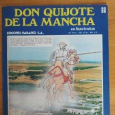 Cómics: DON QUIJOTE DE LA MANCHA EN FASCICULOS Nº 66 - EDICIONES NARANCO (P1). Lote 269122678