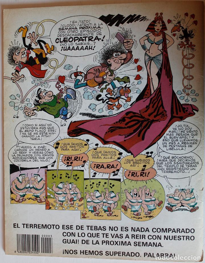Cómics: Guai, editorial Junior 1977 números 1,2,3 y 4 - Foto 9 - 269201658