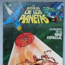 Cómics: CÒMIC LA BATALLA DE LOS PLANETAS. Lote 269301818