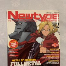Cómics: 886.COMIC NEWTYPE THE MOVING PICTURES MAGAZINE (FEBRERO 2004) (VOLUME 03, NUMBER 02) USA. Lote 269742603