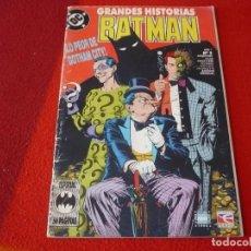 Cómics: GRANDES HISTORIAS DE BATMAN AÑO 1 Nº 2 ESPECIAL 56 PAGINAS ( GAIMAN GRANT ) DC LO PEOR DE GOTHAM. Lote 270517098