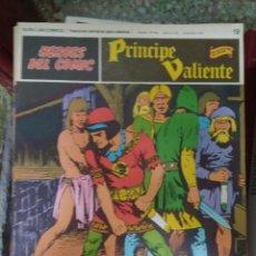 Cómics: PRÍNCIPE VALIENTE Nº 19 (HÉROES DEL COMIC) - HAROLD FOSTER. Lote 270578768