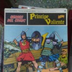 Cómics: PRÍNCIPE VALIENTE Nº 35 (HÉROES DEL COMIC) - HAROLD FOSTER. Lote 270578818