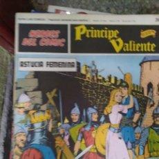 Cómics: PRÍNCIPE VALIENTE Nº 36 (HÉROES DEL COMIC) - HAROLD FOSTER. Lote 270578838