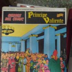 Cómics: PRÍNCIPE VALIENTE Nº 31 (HÉROES DEL COMIC) - HAROLD FOSTER. Lote 270578973