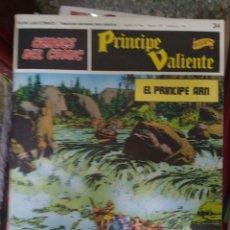 Cómics: PRÍNCIPE VALIENTE Nº 34 (HÉROES DEL COMIC) - HAROLD FOSTER. Lote 270579078