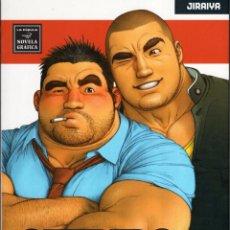 Fumetti: QUERIDO PROFESOR (JIRAIYA) LA CUPULA - MUY BUEN ESTADO. Lote 274862318