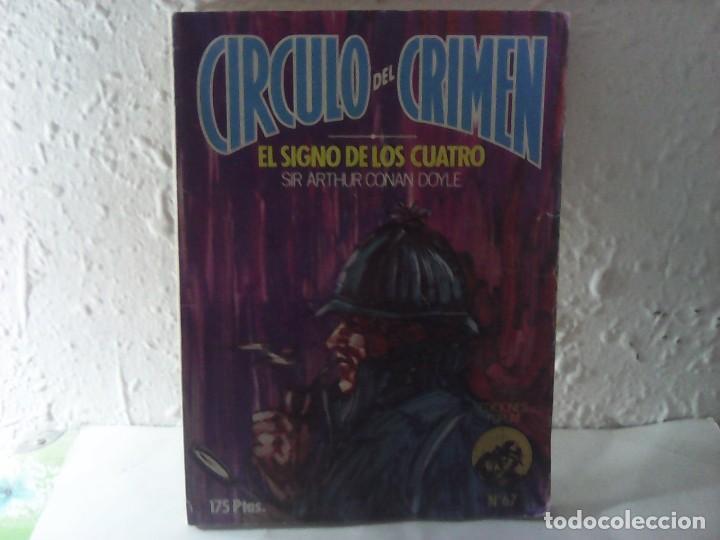 COMIC CIRCULO DEL CRIMEN (Tebeos y Comics Pendientes de Clasificar)