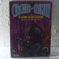 Cómics: COMIC CIRCULO DEL CRIMEN. Lote 275479458