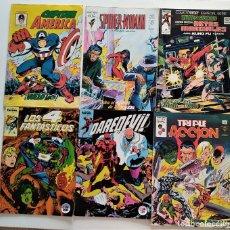 Cómics: LOTE 6 COMICS EDITORIALES VÉRTICE Y FORUM. CAPITÁN AMÉRICA, SPIDER-WOMAN Y OTROS. Lote 276930018