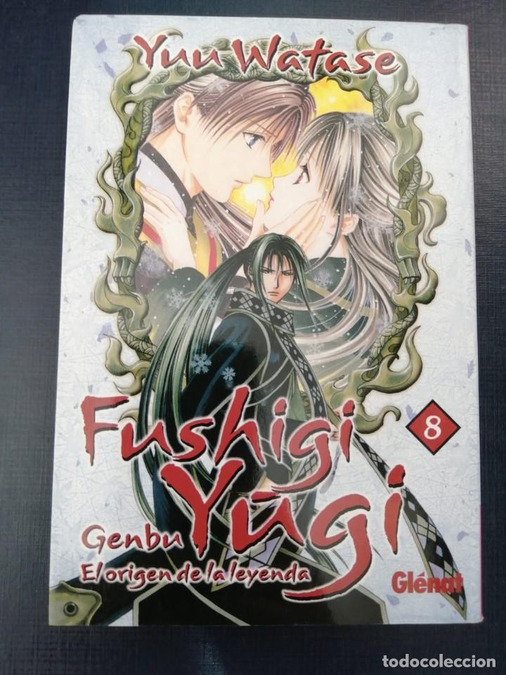 FUSHIGI YUGI 8 (Tebeos y Comics Pendientes de Clasificar)