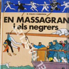 Cómics: ANTIC COMIC - EN MASSAGRAN I ELS NEGRERS - EDITORIAL CASALS - EN CATALÁN. Lote 277045963