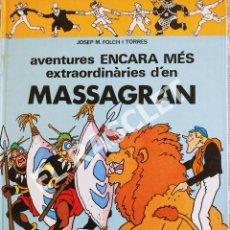Cómics: ANTIC COMIC -AVENTURES ENCARA MÉS EXTRAORDINÀRIES D' EN MASSAGRAN - EDITORIAL CASALS - EN CATALÁN. Lote 277046133