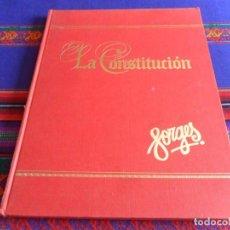 Cómics: FORGES, LA CONSTITUCIÓN. EDITA ANTONIO FRAGUAS DE PABLO 1978. TAPAS DURAS.. Lote 277061438