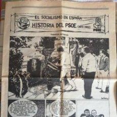 Cómics: EL SOCIALISMO EN ESPAÑA - HISTORIA DEL PSOE – COMPLETO. Lote 277073243