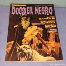Cómics: VOLUMEN DOSSIER NEGRO EXTRA 3 Nº 164-165-166-167-168 EN MUY BUEN ESTADO. Lote 277687233