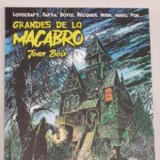 Cómics: GRANDES DE LOS MACABRO - JOAN BOIX / LOVECRAFT - KAFKA - DOYLE - BECQUER - POE / ALETA. Lote 278198233