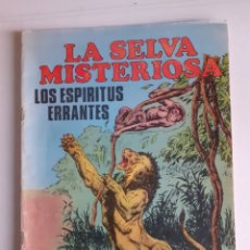Cómics: LA SELVA MISTERIOSA. LOS ESPIRITUS ERRANTES. PRODUCCIONES EDITORIALES 1981.. Lote 278210328