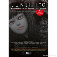 Cómics: JUNJI ITO, ESTUDIO DESDE EL ABISMO DEL TERROR. Lote 278833408
