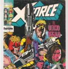 Cómics: X FORCE. Nº 22. FORUM. (C/A55). Lote 279517288