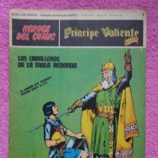 Cómics: PRÍNCIPE VALIENTE 1 LOS CABALLEROS DE LA TABLA REDONDA HÉROES DEL COMIC EDICIONES BURU LAN 1972. Lote 287059603