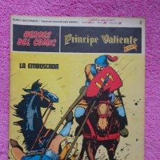 Cómics: PRÍNCIPE VALIENTE 2 LA EMBOSCADA HÉROES DEL COMIC EDICIONES BURU LAN 1972. Lote 287059858