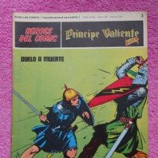 Cómics: PRÍNCIPE VALIENTE 3 DUELO A MUERTE HÉROES DEL COMIC EDICIONES BURU LAN 1972. Lote 287060163