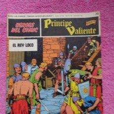 Cómics: PRÍNCIPE VALIENTE 30 EL REY LOCO HÉROES DEL COMIC EDICIONES BURU LAN 1972. Lote 287061773