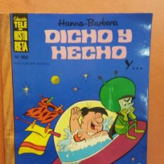 Cómics: DICHO Y HECHO. HANNA BARBERA. Nº160. EDICIONES RECREATIVAS. Lote 287888003