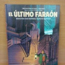 Cómics: COMIC TBO TAPA DURA EL ULTIMO FARAON BLAKE Y MORTIMER ED NORMA. Lote 287900033