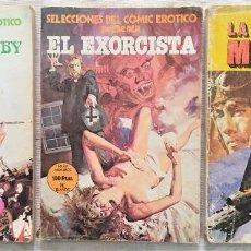 Cómics: LOTE 3 SELECCIONES DEL COMIC ERÓTICO, EL EXORCISTA, EL GRAN GASTBY Y LA BATALLA DE MID. Lote 288195978