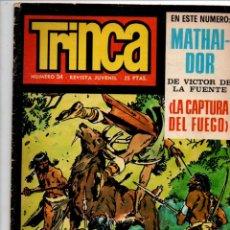 Cómics: TRINCA NUMERO 34. MATHAI-DOR, KRONAN, PRESENTACION DE CAIUS HOW. DONCEL 1972.. Lote 288202193
