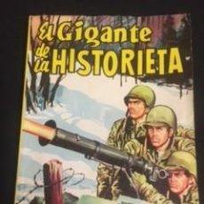Cómics: EL GIGANTE DE LA HISTORIETA, EDITORIAL MANHATTAN. Lote 288565583