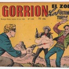 Cómics: 1955 EL GORRION # 1164 RED RYDER EL ZORRO BEN BOLT PRINCIPE VALIENTE EL CAPITAN Y SUS SOBRINOS. Lote 288569648