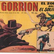 Cómics: 1955 EL GORRION # 1165 RED RYDER EL ZORRO BEN BOLT PRINCIPE VALIENTE EL CAPITAN Y SUS SOBRINOS. Lote 288573703