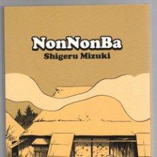 Cómics: NONNONBA. SHIGERU MIZUKI. ASTIBERRI, 2010. 1ª EDICION. Lote 288662953