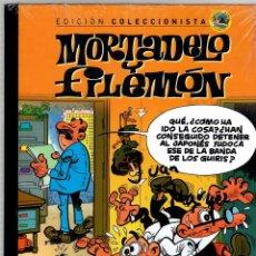 Cómics: MORTADELO Y FILEMON EDICION COLECCIONISTA. Nº 58 SALVAT. Lote 289257523