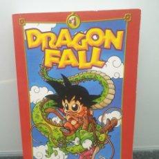 Cómics: DRAGON FALL 1 EL PRINCIPIO. HI NO TORI STUDIO. TOMO 1 DE LA PARODIA DE DRAGON BALL.. Lote 289943933