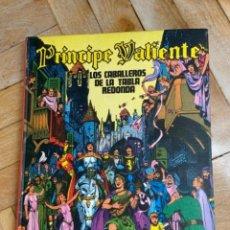 Cómics: COLECCIÓN EL PRÍNCIPE VALIENTE 4 VOL. (ENVÍO GRATIS). Lote 290478208