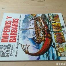Cómics: IMPERIOS Y BARBAROS / HISTORIA ILUSTRADA MUNDO PARA NIÑOS / SM PLESA / AK91. Lote 290694573