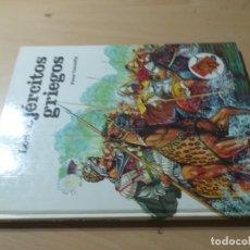 Cómics: LOS EJERCITOS GRIEGOS / PETER CONNLLY / ESPASA CALPE / AK91. Lote 290695163
