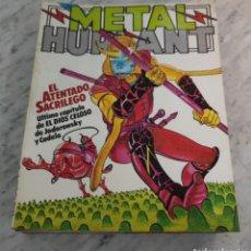 Cómics: METAL HURLANT, 12 NÚMEROS. Lote 293423443